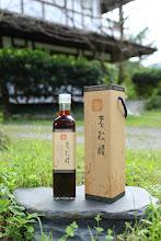 老松醋(小)   270ml