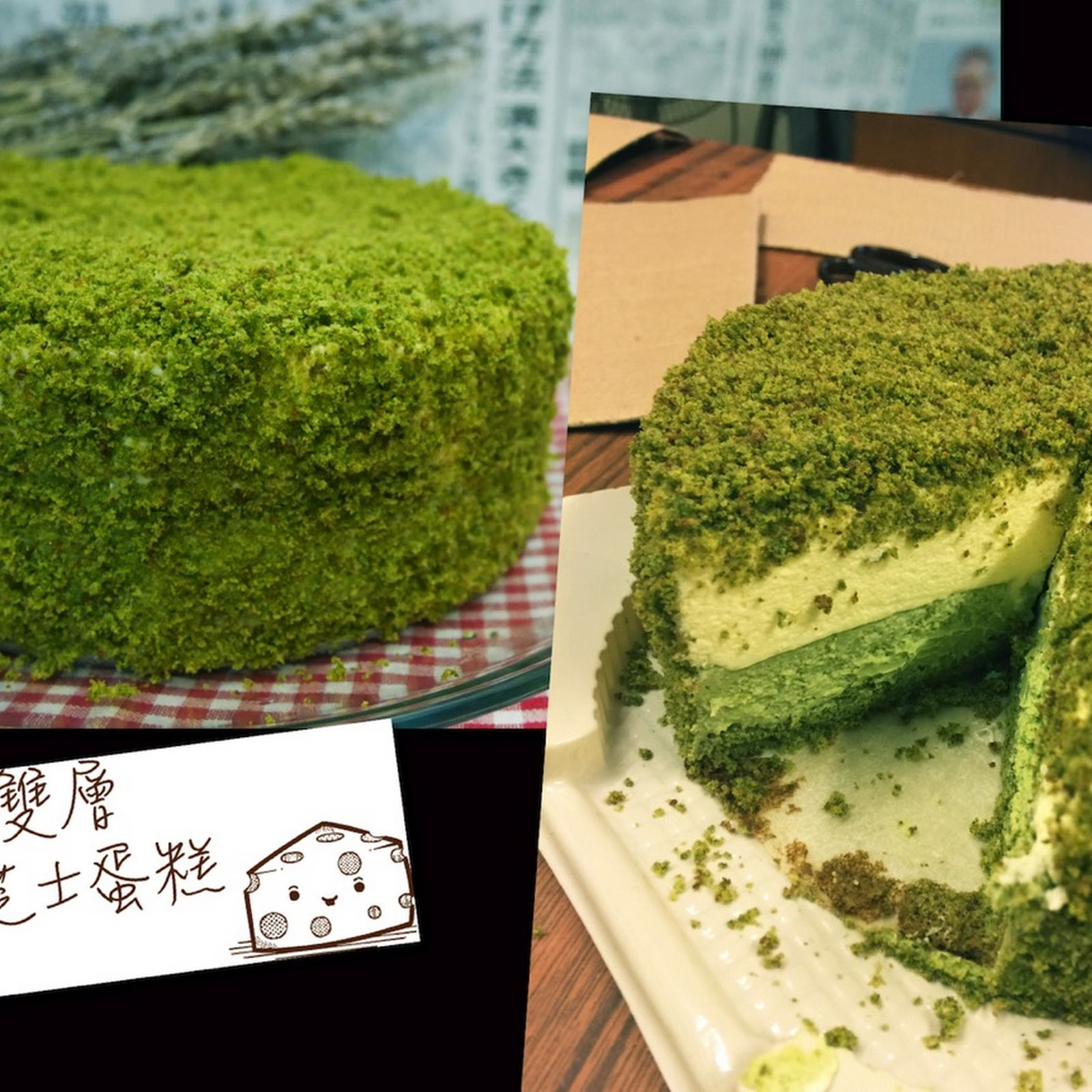 抹茶雙層芝士蛋糕 <LeTao> Double Macha Cheesecake【老娘的草根飯堂OldLady's Kitchen】