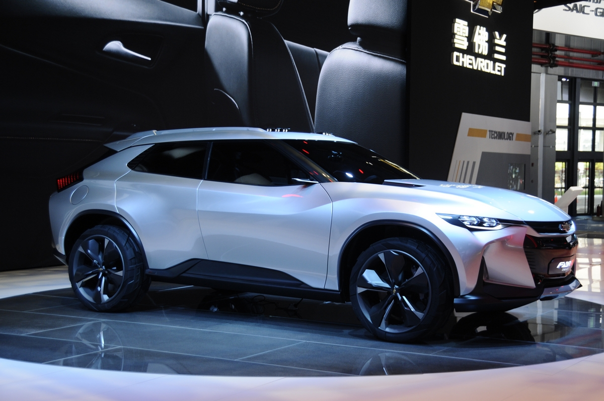 Chevrolet - FNR-X Concept