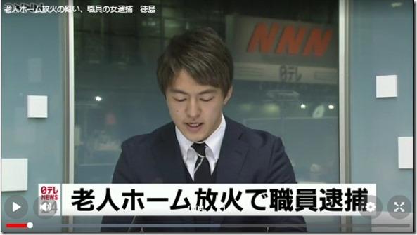 土井晃子容疑者(46)2017.02.04nnn0959-1