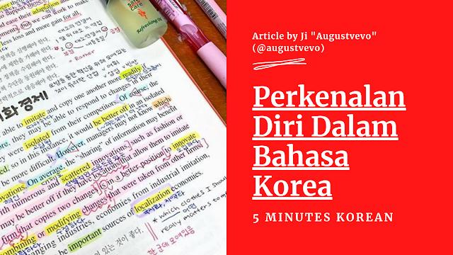 5 Minutes Korean: 2 Cara Memperkenalkan Diri