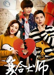 Healing Master China Drama