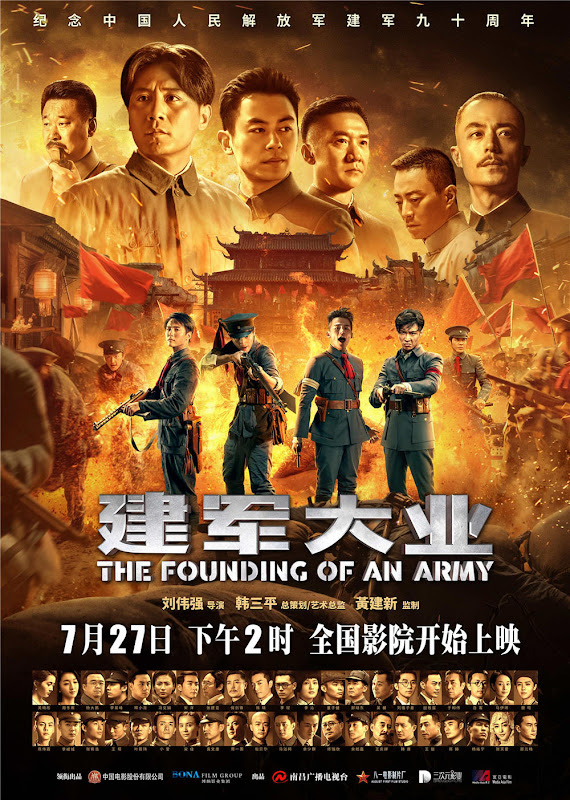 The Founding of An Army China Movie