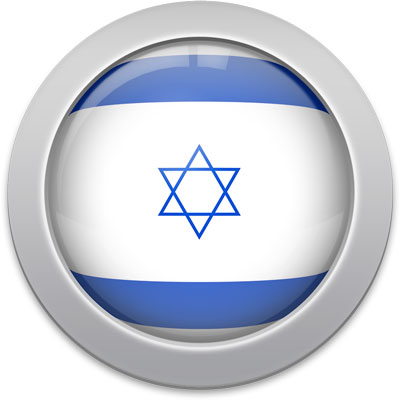 Israeli flag icon with a silver frame