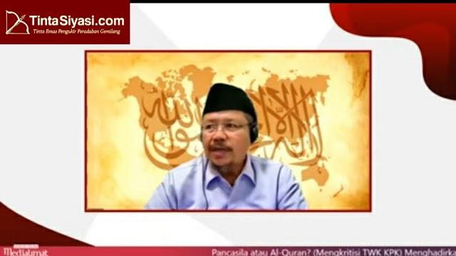 TWK KPK Pilih Al-Qur'an atau Pancasila, UIY: Wawasan Kebangsaan yang Sedang Dikembangkan adalah Sekuler