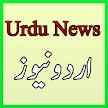 All Urdu News & Cryptocurrency News APK