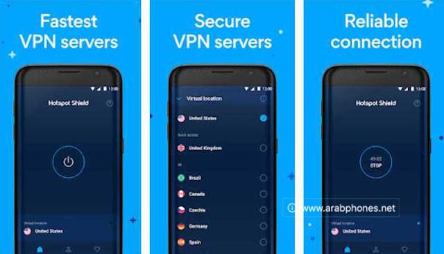 تطبيق Hotspot Shield VPN مهكر آخر اصدار