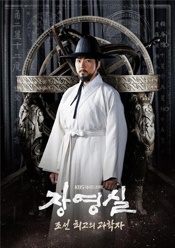 Jang Yeong Sil - Vĩ Nhân Của Yeong