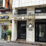 bapuri hongdae in Seoul, Seoul Special City, South Korea