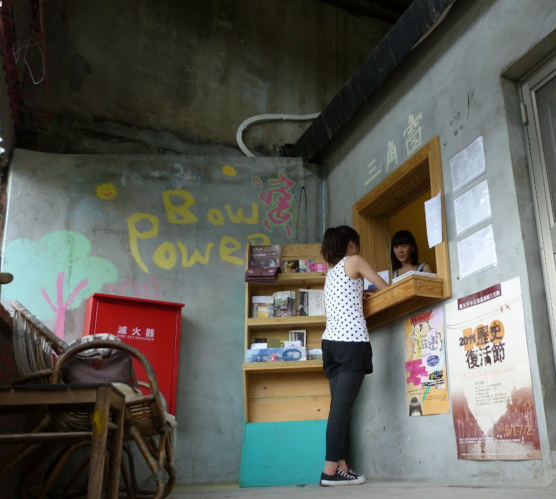 TAIWAN.Taipei TREASURE HILL Un mini quartier réhabilité à 10 mn a pied de gonguan MRT - P1020530.JPG