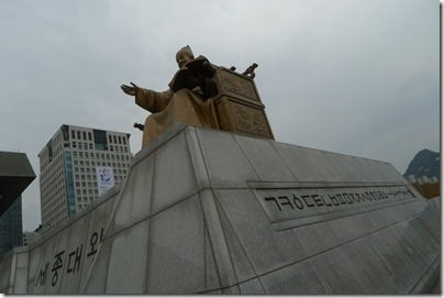 the Statue of King Sejong
