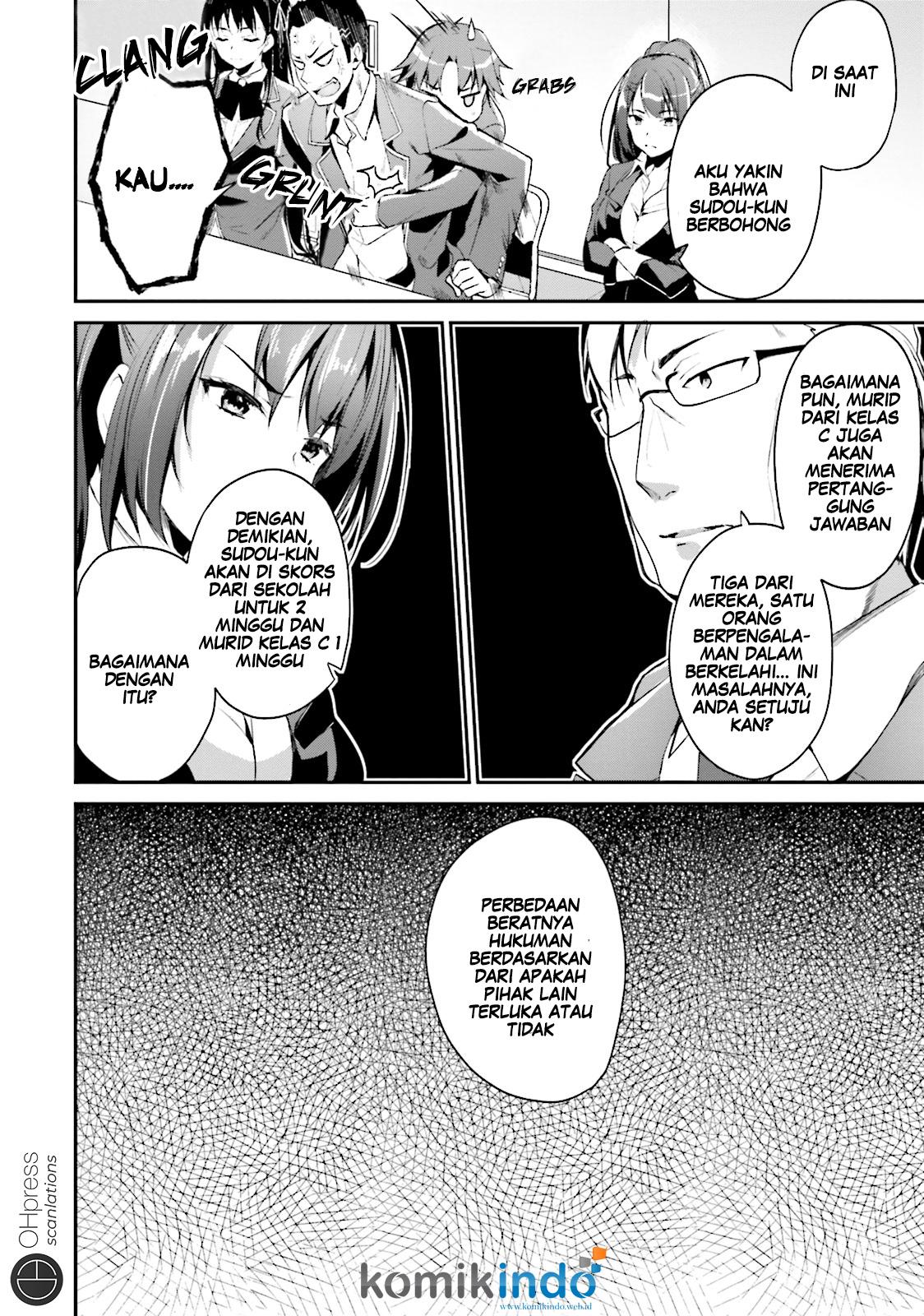 Baca Komik Youkoso Jitsuryoku Shijou Shugi no Kyoushitsu e Chapter 13 Bahasa Indonesia Page 16
