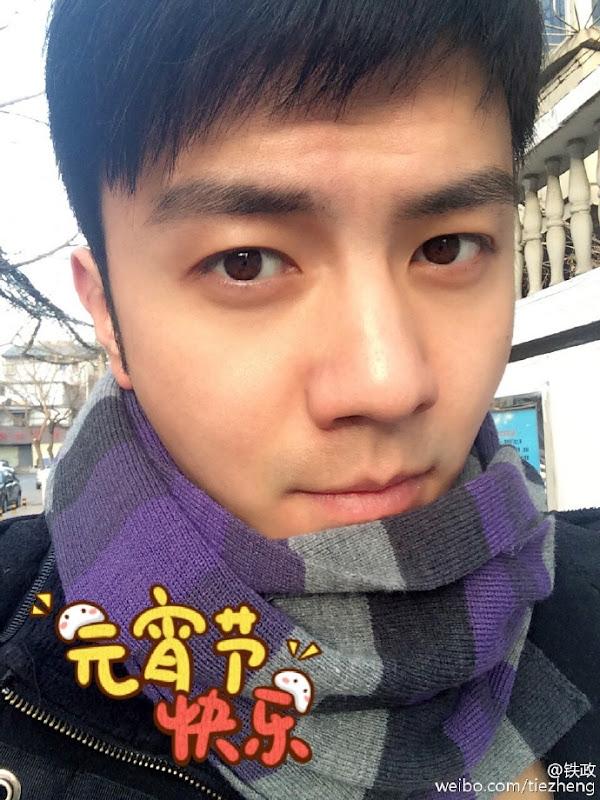 Tie Zheng  Actor