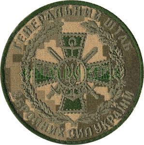 Генеральний штаб ЗСУ /кругл/ тк.NDU \нарукавна емблема
