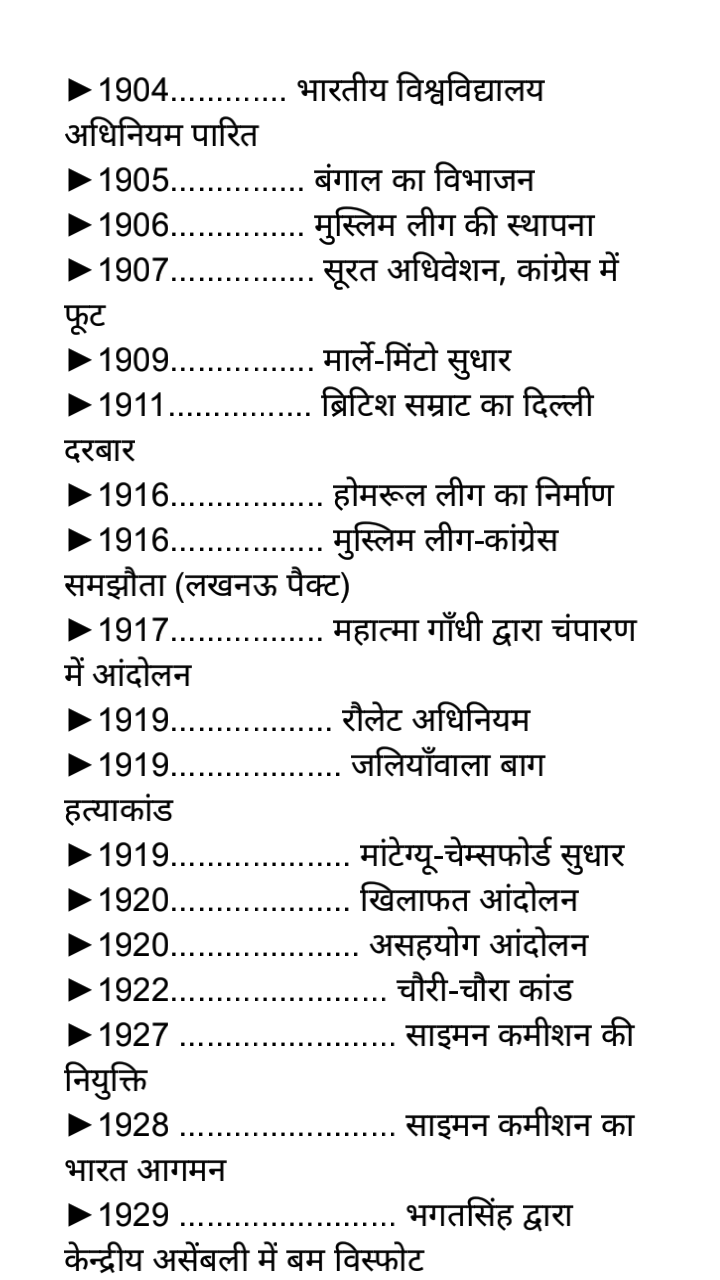 short note on history of internet pdf