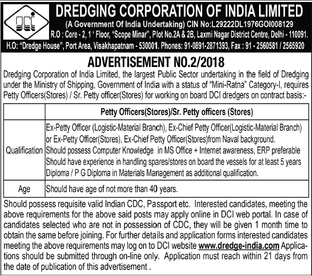 [Dredge+India+Petty+Officer+Advertisement+2018+www.indgovtjobs.in%5B3%5D]