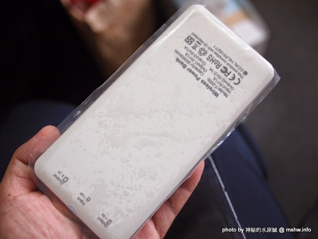 【數位3C】真的有兩萬嗎? Wireless Power Bank T-200b - Qi&WPC無線充電標準,20000mAh鋰聚合物行動電源開箱,拆解與心得 3C/資訊/通訊/網路 新聞與政治 硬體 行動電話 開箱