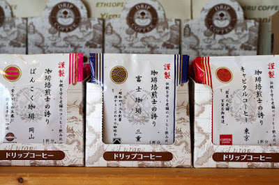 おすすめ商品:コーヒー焙煎士の誇り(岡山・三重・東京)