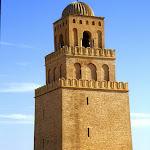 Grande mosquée : minaret