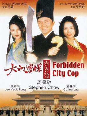 Phim Đại Nội Mật Thám - Forbidden City Cop (1996)