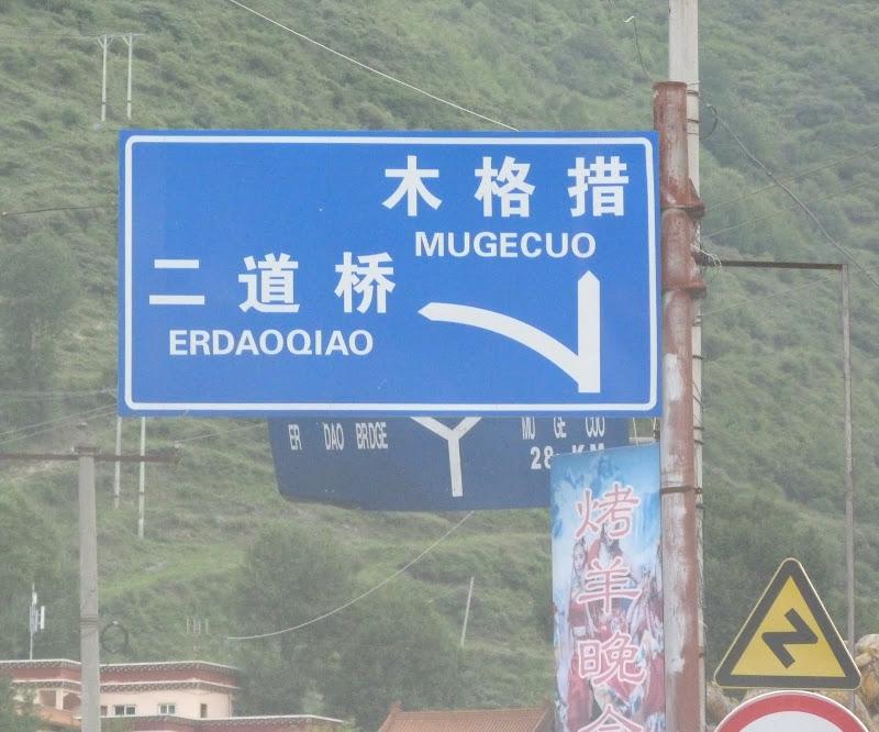 en route pour le lac MUGECUO avec des amis de rencontre