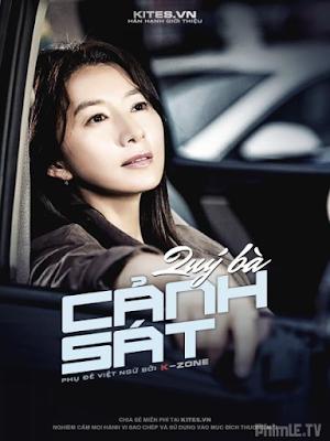 Phim Quý Bà Cảnh Sát - Mrscop (2015)
