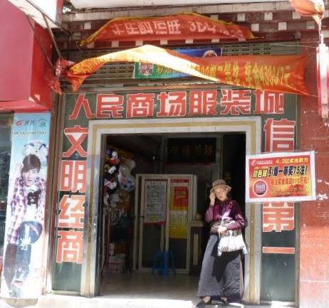CHINE SICHUAN.KANDING , MO XI, et retour à KANDING fête du PCC - 1sichuan%2B1473.JPG