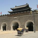 Qufu (Chine)