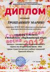 Дата: 2 окт. 2012 г., 11:17Количество комментариев к фотографии:0Просмотреть фотографии