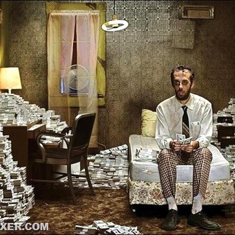 Байки о шальных деньгах