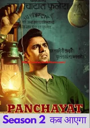 Panchayat-Season-2-Release-Date