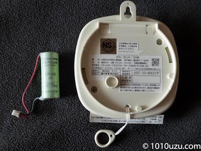 対応電池はCR-AGB/C23P又はCR17450E-R-CN6 3V
