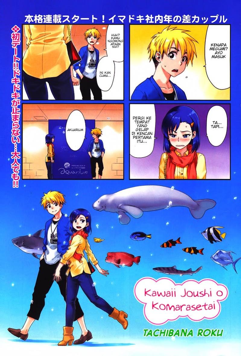 Kawaii Joushi Wo Komarasetai Chapter 6