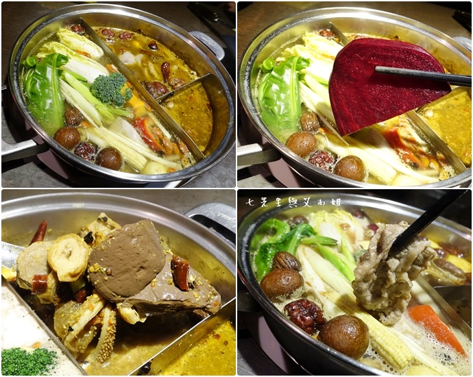 29 蒙古紅蒙古火鍋