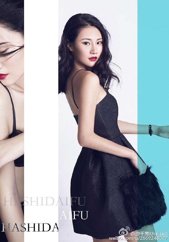 You Qian Hui  China Actor