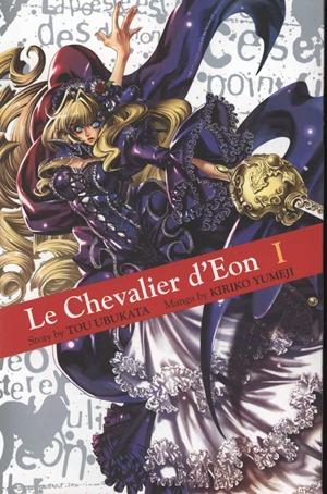 Le Chevalier D'Eon Cover Manga
