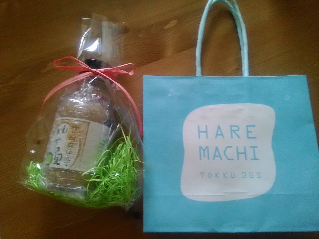 haremachi-wrapping