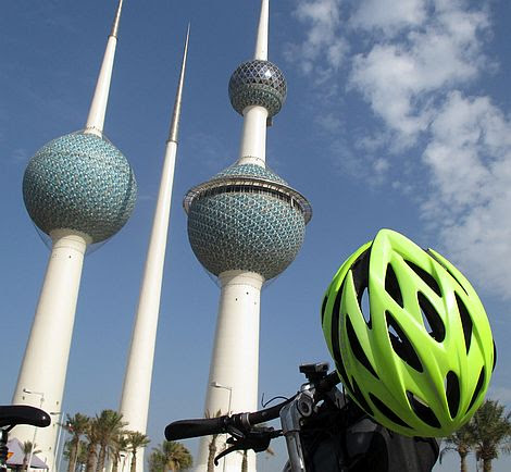 Panther Dominance Trekking mit den Kuwait Towers