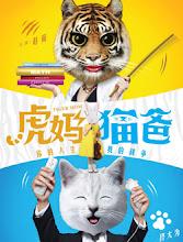 Tiger Mom China Drama