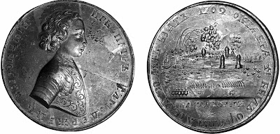 Медаль на взятие Шлиссельбурга