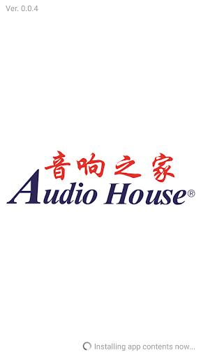 Audio House