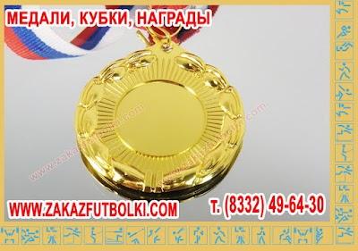 Спортивные медали в Кирове