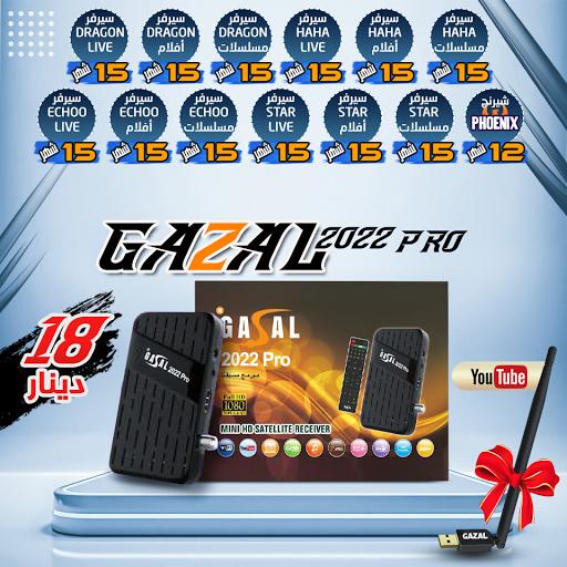 Gazal 2023 PRO