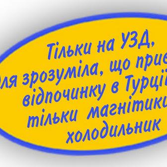 Чудові літні анекдоти для хорошого настрою)))