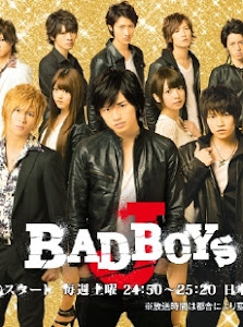 Gã Hư Hỏng J - Bad Boys J poster