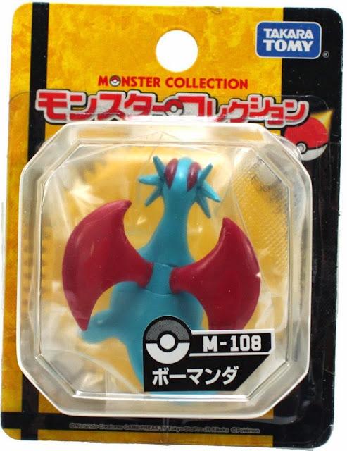 Dòng sản phẩm Pokemon M-108 trong túi nhựa kèm theo đế ghép, bánh răng