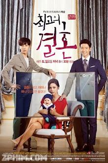 Hôn Lễ Vĩnh Hằng - The Greatest Marriage (2014) Poster