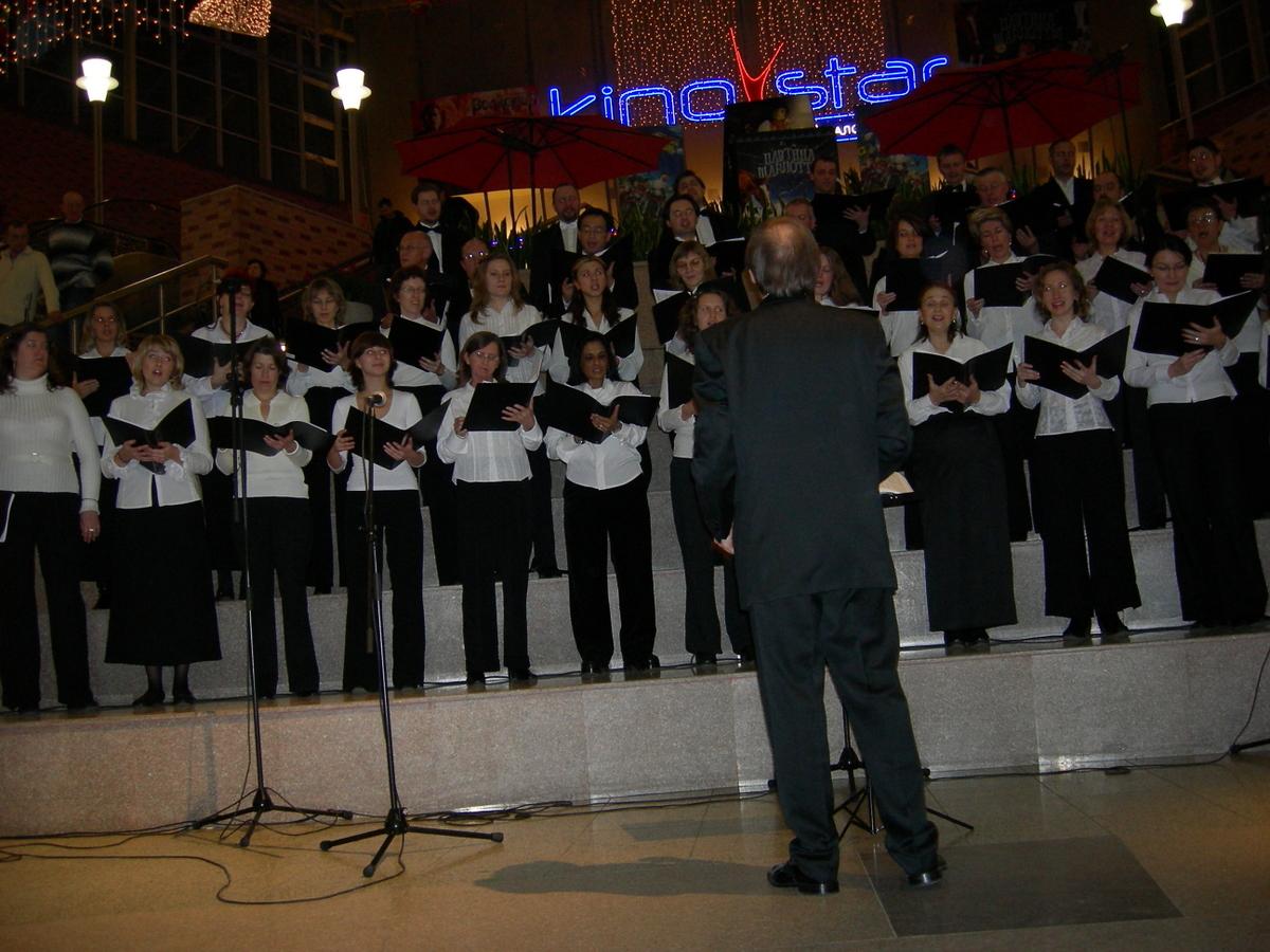 2006-winter-mos-concert-mega - DSCN1235.JPG
