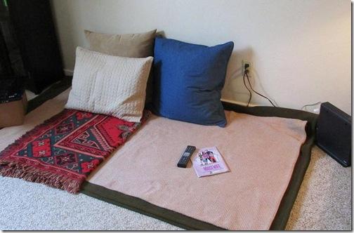 bonar floor