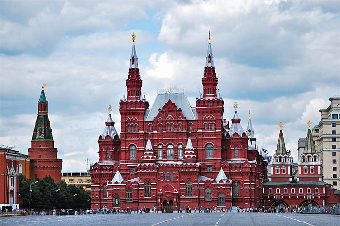 Moscova01.JPG